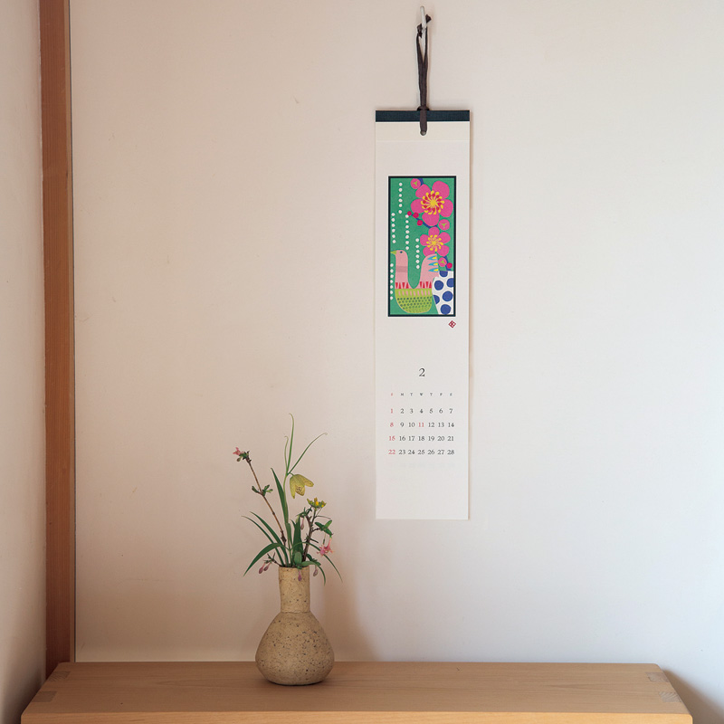 縦長カレンダーなので、柱や ... : 縦長カレンダー : カレンダー