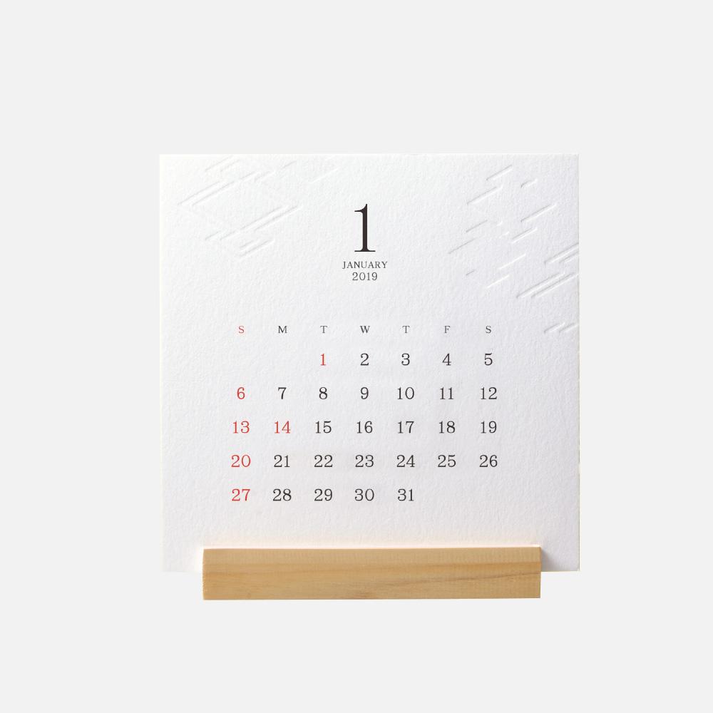 カレンダー通販サイト shico 2019年カレンダーネットショップ