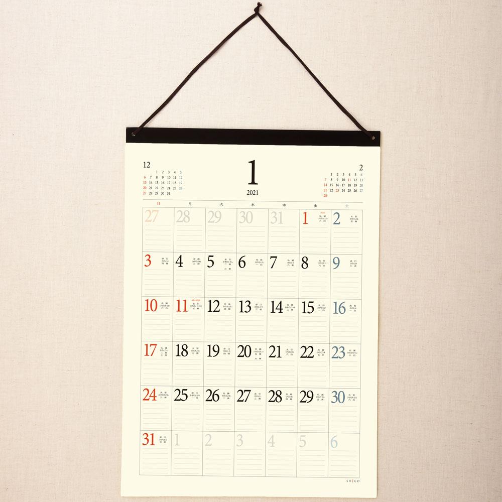 2021年度 暦注|カレンダー通販サイト SHICO 2021年カレンダーネット ...